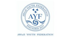 Awaji Youth Federation (AYF) Fellowship 2020 for Professionals & Aspiring Leaders Across the World