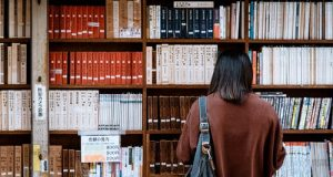 Opportunities -for- Library- and- Information -Science- Graduates