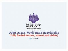 Joint Japan World Bank Scholarship 2021 at University of Tsukuba