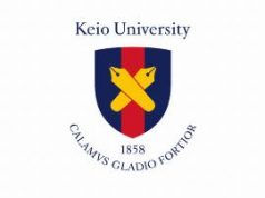 Keio University GIGA Scholarships 2021 for Undergraduate Students