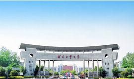 Chinese Government Scholarships 2021/2022 at Hebei University of Technology